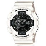 CASIO G-SHOCK 卡西歐 白色雙顯潮流時尚運動腕錶-白/GA-110GW-7A