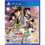 PS4 JoJo的奇妙冒險-天國之眼 亞洲中文版
