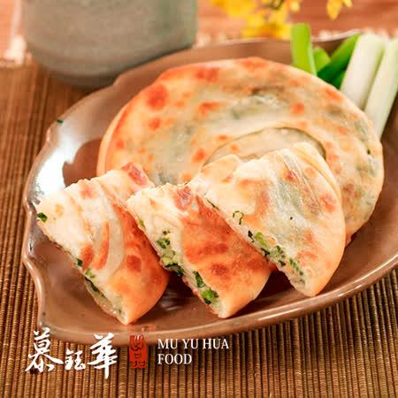 慕鈺華 三星蔥油餅x4包