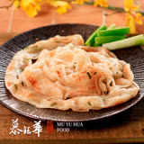【慕鈺華】三星蔥抓餅x2包(7片/包)