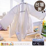 魔法Baby 嬰兒肚衣 台灣製有機棉肚衣 g3723
