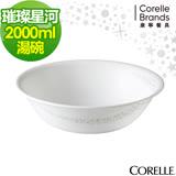(任選) CORELLE 康寧璀璨星河2000ml湯碗