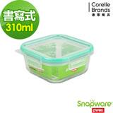 (任選) Snapware 康寧密扣 Eco Clean耐熱玻璃保鮮盒-正方型 310ml