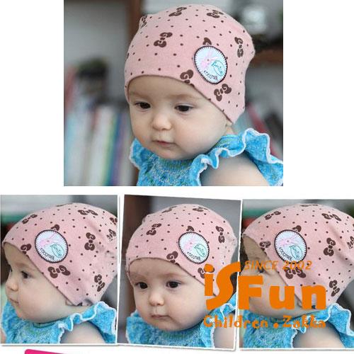 【iSFun】點點蝴蝶結*彈性兒童棉帽/二色可選