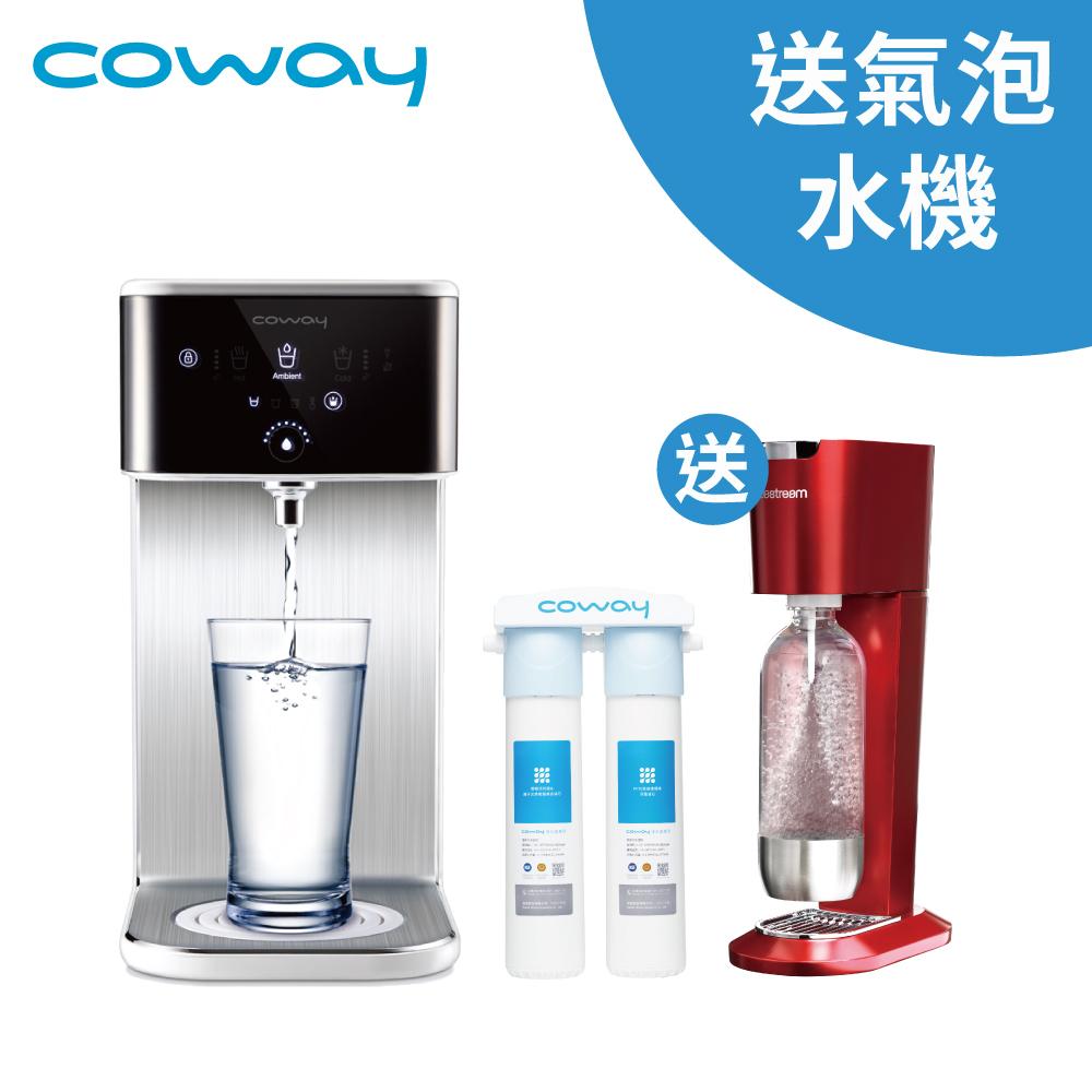 Coway 濾淨智控飲水機 冰溫瞬熱桌上型CHP-241N