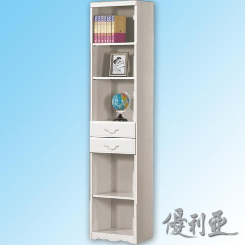 【優利亞-仙朵菈白色】1.4尺書櫃