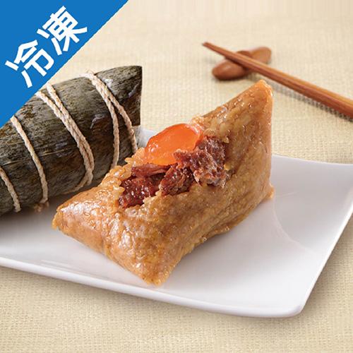 南門市場-華園湖州蛋黃鮮肉粽5粒/包
