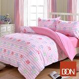 《DON 小象精靈》加大四件式純棉兩用被床包組