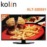 ★KOLIN歌林 32吋可錄式LED顯示器+視訊盒(KLT-32EE01) 含運送