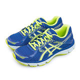 【女】ASICS亞瑟士 專業慢跑鞋 GEL-OBERON 10 藍螢綠 T5N6N-4885