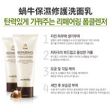 韓國 Secret Key 蝸牛保濕修護洗面乳 100ml