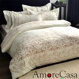 【AmoreCasa】玫瑰藤蔓 吸濕排汗加大四件式被套床包組