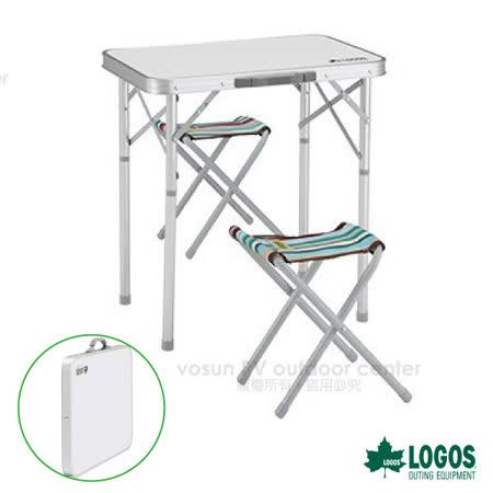 日本 LOGOS 一桌2凳桌椅組(附收納袋)
