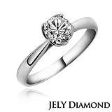 【JELY】迷戀0.30克拉/F/VS2/H&A八心八箭美鑽戒指
