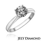 【JELY】奢華0.30克拉/F/VS2/H&A八心八箭美鑽戒指