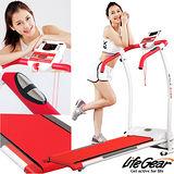 【來福嘉 LifeGear】97017 小資電動跑步機(平板架設計)