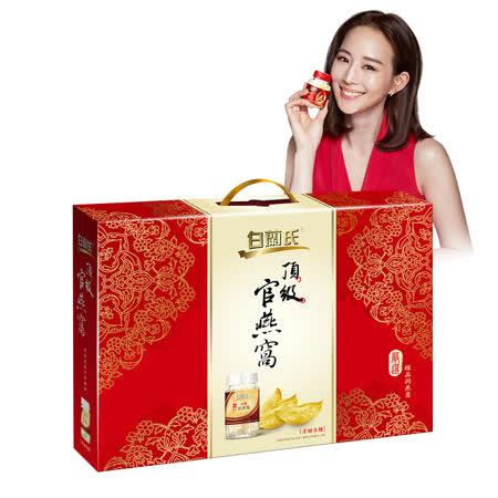 白蘭氏頂級官燕窩冰糖 (70g/6入+養蔘飲2入)