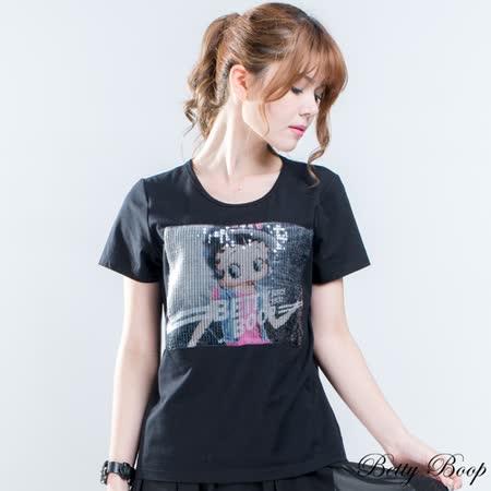 【Betty Boop貝蒂】彩色亮片Betty圓領上衣(共二色) -friDay購物