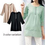日本Portcros 現貨-鏤空造型珠寶設計七分袖長版上衣(綠色/3L)
