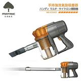 日本松木MATRIC 手持強效氣旋吸塵器 MG-VC0402 (公司貨)