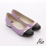 【A.S.O】俐落職場 全真皮菱格細金屬飾窩心跟鞋(淺紫)