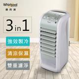 Whirlpool惠而浦 Air Cooler 3in1遙控水冷扇 AC2801
