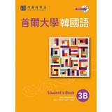 首爾大學韓國語3B(1書1MP3)