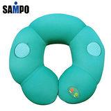 【聲寶SAMPO】多功能音樂按摩枕 ME-D1301EL
