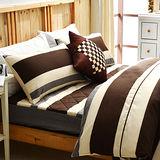 美夢元素 台灣製天鵝絨 簡約旅程 加大三件式床包組
