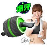 【健身大師】爆汗款人魚線核心訓練機-環保綠
