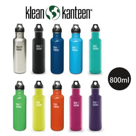 Klean Kanteen 經典不鏽鋼瓶800ml