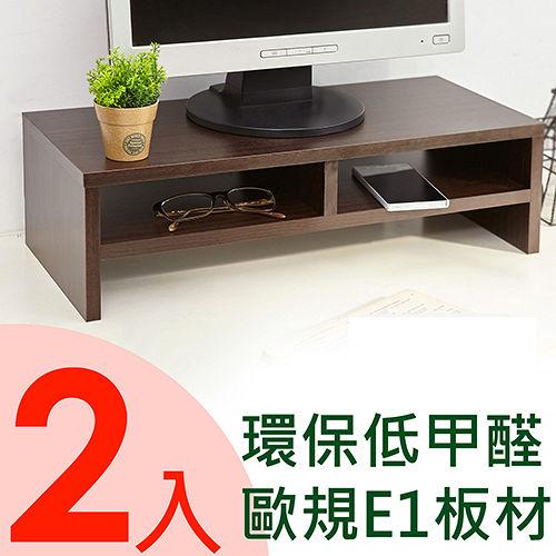 低甲醛 環保材質雙層桌上架二入