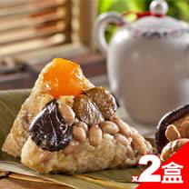 (現貨+預購)【福源肉粽】花生蛋黃香菇栗子肉粽x2盒(4入/盒)