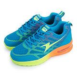 【女】ARNOR 寬楦氣墊慢跑鞋 WIDE RUN 藍綠橘 53636