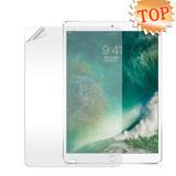 iPad Pro 10.5吋 高透光亮面耐磨保護貼 平板專用保護膜