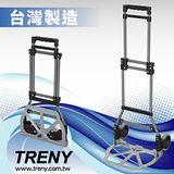 TRENY鐵製兩輪伸縮載物車-台製