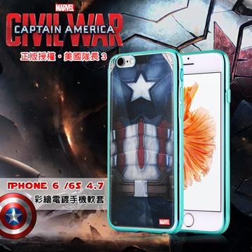 MARVEL漫威 iPhone 6 / 6s i6s 4.7吋 美國隊長3 彩繪電鍍保護軟套 手機殼 (隊長裝)
