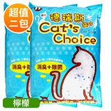 【德瑞斯Cats Choice】檸檬香味 水晶貓砂(10L x2包)