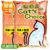 【德瑞斯Cats Choice】抗菌除臭 水晶貓砂(10L x2包)