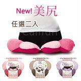 【日本COGIT】第二代新款上市!貝果美臀減壓坐墊/靠墊/靠枕 【二入超值組】‧原裝進口