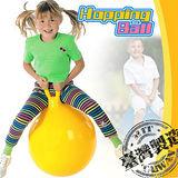 雙耳兒童跳跳球(45cm)P260-07745 健身球.彈力球.抗力球.彼拉提斯球.復健球.體操球.大球操.健身器材