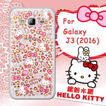 三麗鷗SANRIO正版授權 Hello Kitty Samsung Galaxy J3(2016) / J320YZ 水鑽系列透明軟式手機殼(豹紋凱蒂)