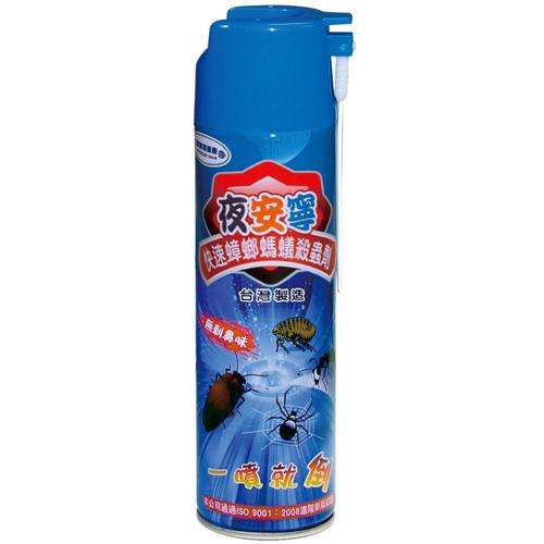 《夜安寧》快速自動噴霧殺蟲劑 (550ml)  24入裝