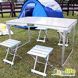 [Conalife] 可折疊加大加強版鋁合金桌椅組
