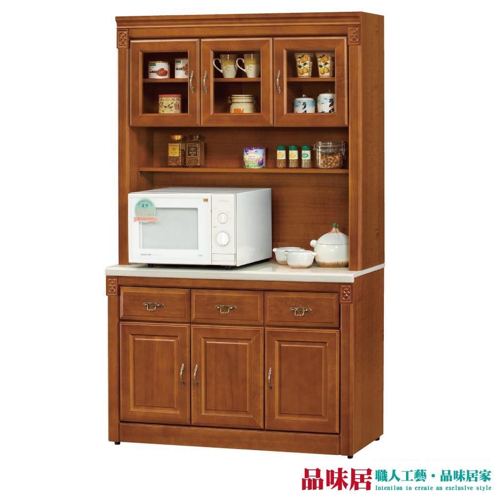 【品味居】莫格斯 樟木4尺實木白雲石面收納櫃/ 餐櫃組合(上+下座)