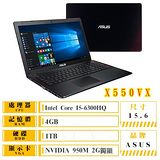 ASUS X550VX-0053J6300HQ 六代核心 15.6吋FHD黑紅(i5-6300HQ /4G/GTX 950 2GDDR5) 送六大好禮筆電組合包
