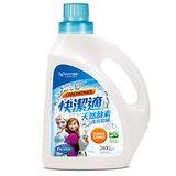 【快潔適】冰雪奇緣 天然酵素洗衣皂精2400gm