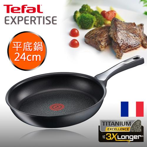 Tefal法國特福 鈦廚悍將系列24CM不沾平底鍋(電磁爐適用) C6200472