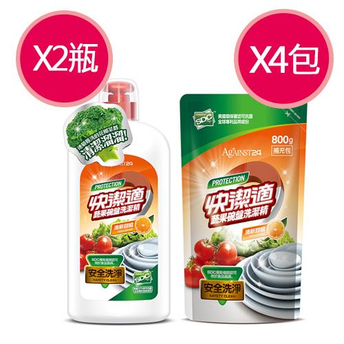 【快潔適】蔬果碗盤洗潔精-清新甜橙 (1000g*2瓶+補充包800g*4包)
