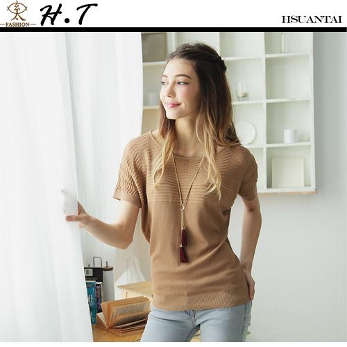玄太-簡約條紋織紋連身袖針織上衣(卡其)